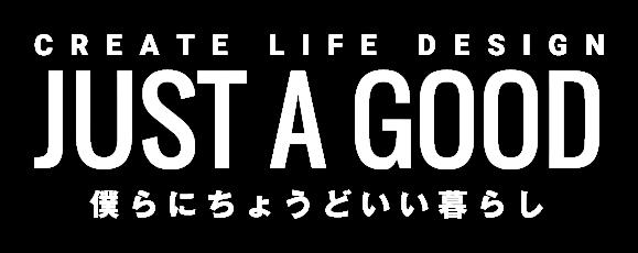 CREATE LIFE DESIGN JUST A GOOD|僕らにちょうどいい暮らし